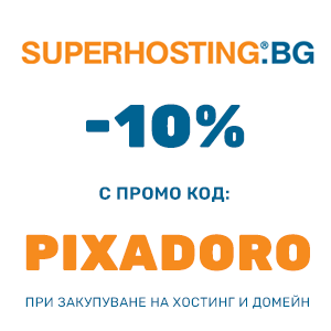 Superhosting.bg отстъпка с промо код Pixinity за -10%